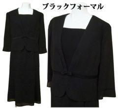新品【7044】17号(大きいサイズ)ブラックフォーマルワンピース【喪服】