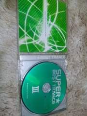 《スーパーベストトランス3》【CDアルバム】ディスコ・クラブ