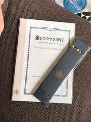 嵐のワクワク学校ノート色鉛筆 櫻井翔 二宮和也 松本潤 相葉雅紀