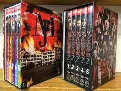 DVDマジすか学園1.2BOXセットゆうパック対応