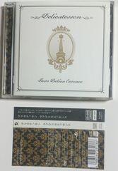 (CD+DVD)デリカテッセン☆ラブデリカエッセンス★PV映像♪ラッパ我リヤ♪