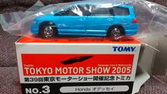 トミカ 東京モーターショー開催記念2005仕様   ホンダ旧オデッセイ未開封新品