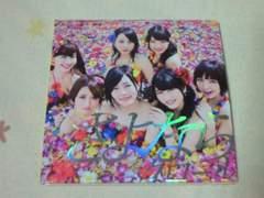 CD+DVD AKB48 さよならクロール 初回限定盤TypeーB