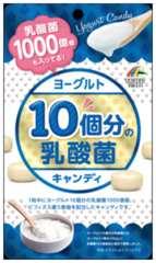 リケン ヨーグルト10個分の乳酸菌キャンディ ◆メール便発送
