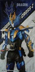 仮面ライダービルド 仮面ライダークローズ フィギュア 全1種