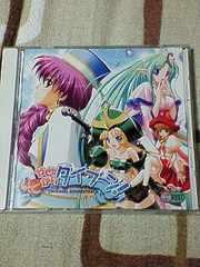 CD やどかりタイフーン オリジナルサウンドトラック