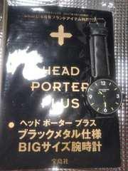 HEAD PORTER  PLUS  BIGサイズ腕時計