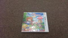 【新品3DS】ぷよぷよクロニクル