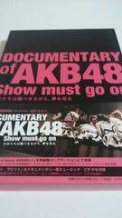 AKB48 DOCUMENTARYofAKB48少女たちは傷つきながら、夢を見る