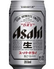 【訳アリ】アサヒスーパードライ350ml×24本入り 3ケース