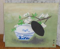 去り行く春、平成14年作 東原朝香作です。