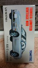 トミカ リミテッドヴィンテージネオ アンフィニ RX-7 タイプR 未開封 新品 限定品