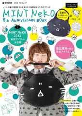 mintNeko・ロゴ&バブルネコ柄円形パスケース