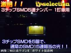 Mオク】コペンL880K系/1灯車用ナンバー灯全方位照射型15連ホワイト