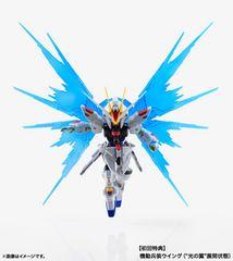[新品]NXEDGESTYLE(ネクスエッジスタイル)ストライクフリーダム初回特典 光の翼付き
