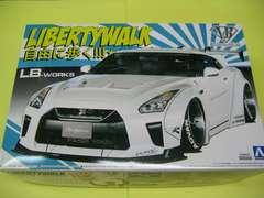 アオシマ 1/24 リバティーウォーク No.11 LBワークス R35 GT-R type1.5 新品