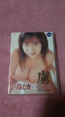小島ミカ/虜~TORIKO~ DVD