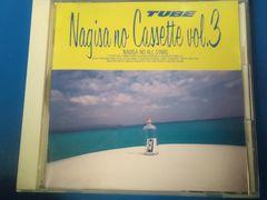 TUBE 渚のカセット vol.3