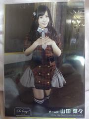 AKB48So long!NMB48 山田菜々劇場盤生写真