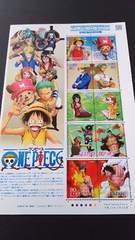 ★1¥スタート)アニメ・ワンピースの切手シート