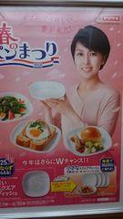ヤマザキ 春のパンまつり 白いスクエアディッシュ 5枚分
