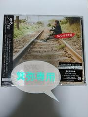 you2007年「LIFE」2nd初回盤◆15日迄の価格即決
