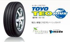 ★195/65R15 緊急入荷★TOYO TEOplus 新品タイヤ4本セット
