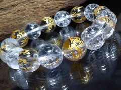 四神獣守り本尊十二支水晶クラック水晶12ミリ数珠