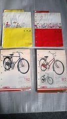 自転車 カタログ 山口ベニー自転車1960〜1970年代  ビンテージ