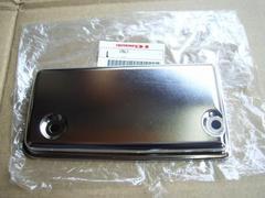 (1)Z400FX用の新品のセルモータカバー