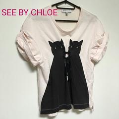 正規 SEE BY CHLOE Tシャツ カットソー クロエ ピンク 黒猫