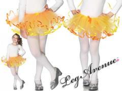 A392)キッズLegAvenueリバーシブルチュチュパニエイエローオレンジダンス衣装発表会