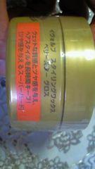 新品イヴォルブEVOLVEスタイリングワックスベリースターグロス定価1200円サロン専ゴールド
