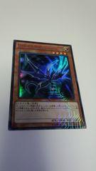 遊戯王 MVP1版 アサルト・ワイバーン(KCウルトラ)
