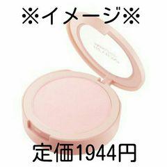 REVLON/レブロン☆未使用スキンライトプレストパウダー[104/ラベンダー]定価1944円