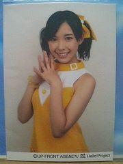WEB特選写真 08年1月 ハロショモール店・L判1枚/中島早貴