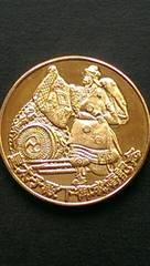 皇太子殿下御成婚記念メダル/平成5年次期天皇陛下 銅製約4cm