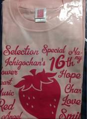 AKB48 大和田南那 2015年9月度 オリジナル 生誕記念Tシャツ