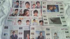 【SMAP】16種セット☆読売ファミリー・よみほっと☆SMAPメンバー☆
