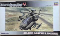1/72 ハセガワ aerodancing4 AH-64D アパッチ ロングボウ(クリア部品)