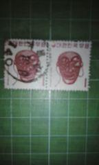 韓国1970年代w1切手2連♪