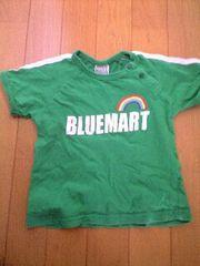 緑の半袖シャツ(95�a)