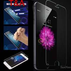 iPhone6/6S/7/8 4.7 液晶強化保護フィルム超薄型0.3mm 耐衝撃