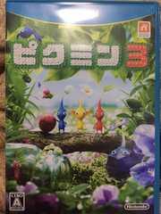 ピクミン3 WiiU