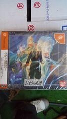 Dreamcast ソフト 機動戦士ガンダム ギレンの野望 ジオンの系譜 未開封