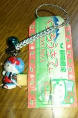 ☆静岡限定 茶摘みキティ 根付け 2006☆