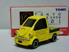 第35回東京モーターショー開催記念トミカ・ダイハツ・ミゼット�U