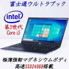 14型LCD 極薄LIFEBOOK U772 i5 SSD240G カメラ HDMI SDリーダー 無線
