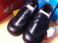 ★アキレス プチピオ 17cm 202 黒色EE 子供靴ズック