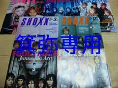 1998〜2006年切抜260枚◆廃刊誌多数有◆現ABC即決